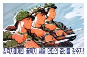NorthKoreaPostCard12 001 (2)